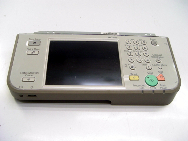 Canon,imageRUNNER,Advance,4045,,picture1