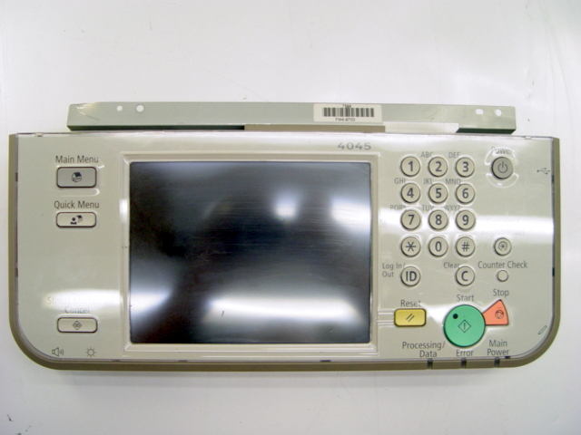 Canon,imageRUNNER,Advance,4045,,picture2